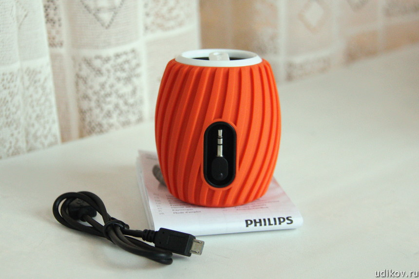 Philips_Sound_Shooter_7164