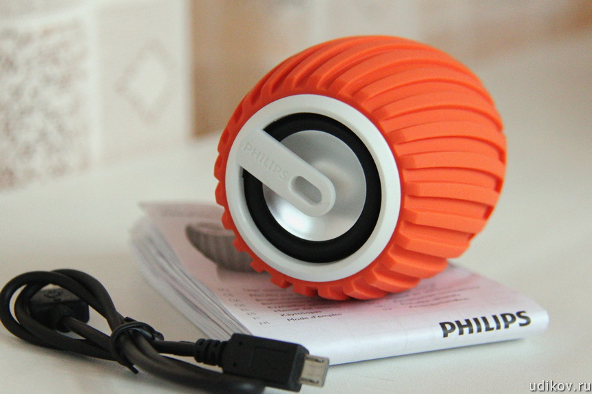 Philips_Sound_Shooter_7166