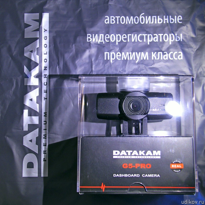 Datakam_G5_Real_Pro_BF_2